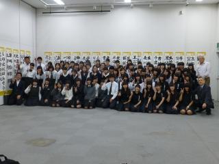 news2017_0911_syodosibutaikai04