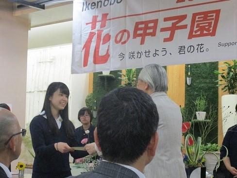news2018_0807_hananokoushien03