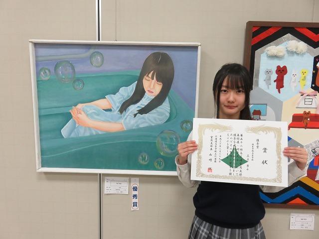 news2018_0829_art_club02