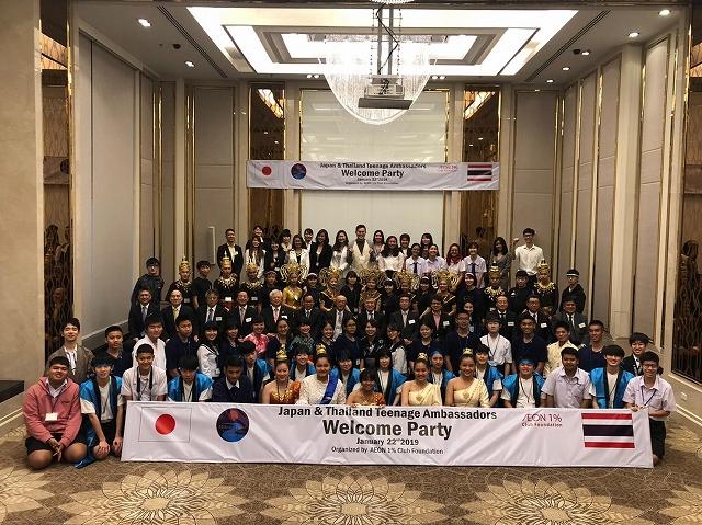 s-news2019_0121_thailand_08