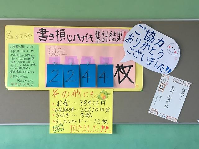 news2019_0320_terakoya03