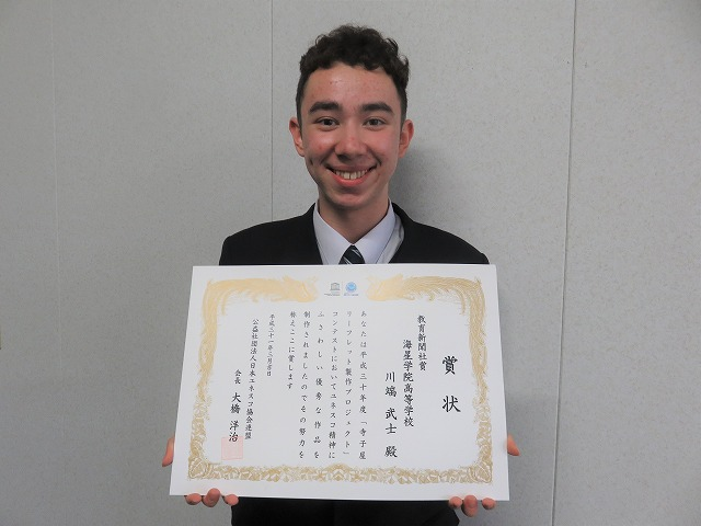 news2019_terakoya02