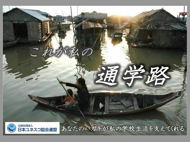 news2019_terakoya_main