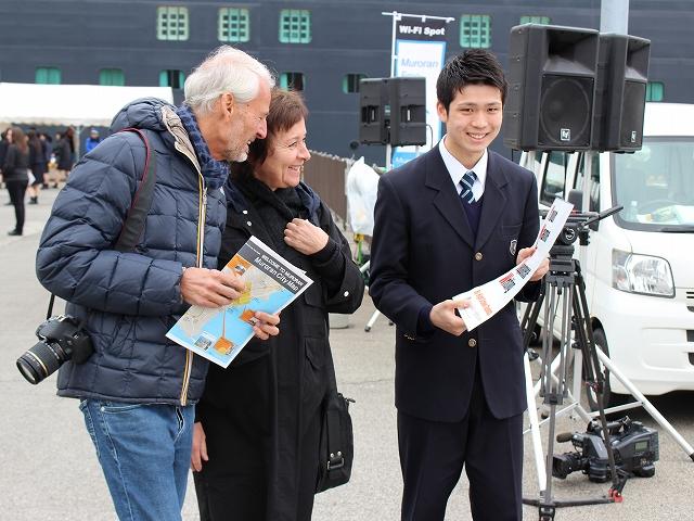 news2019_0508_ship_09