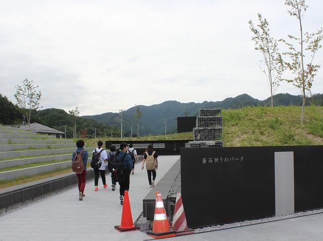 news2019_0708-13_kamaishi06