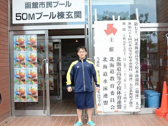 news2019_0714_swim_02
