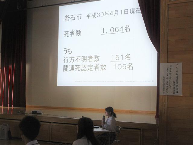 news2019_0901_bousai02