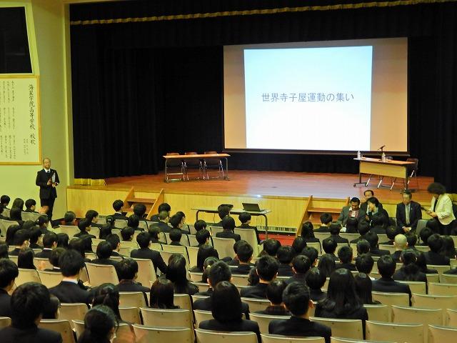 news2019_1031_terakoya05