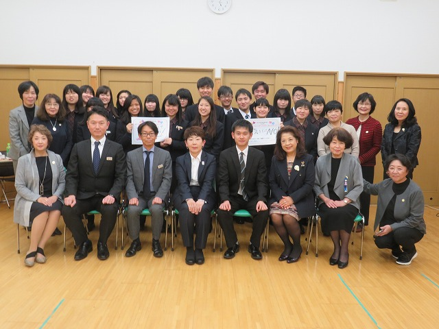 news2019_1107_career_support_main