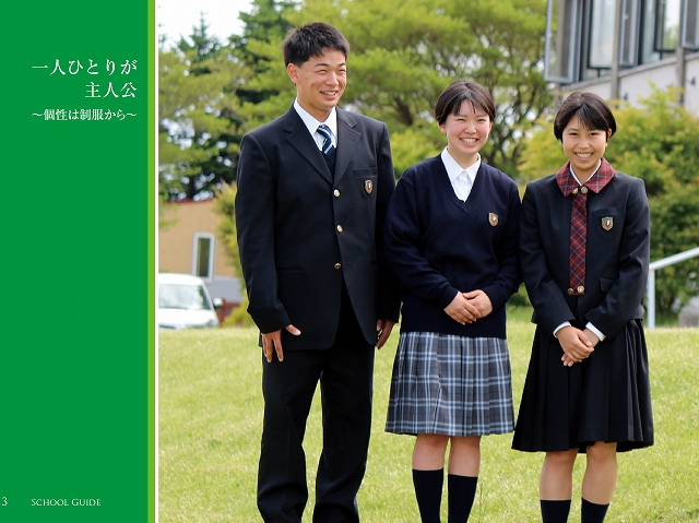 schoolguide2021_06