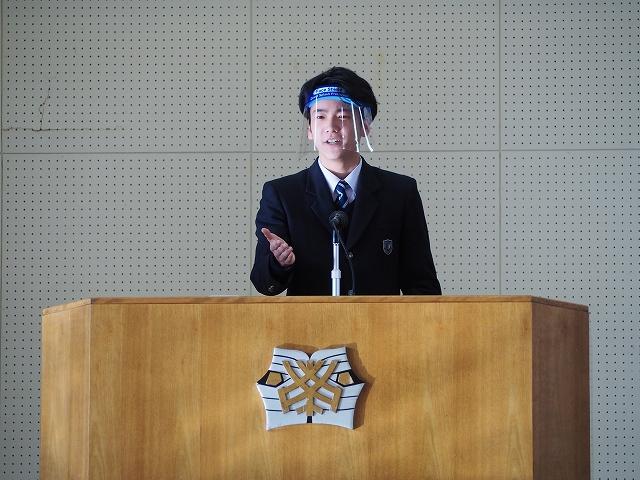 news2020_1110_speech01