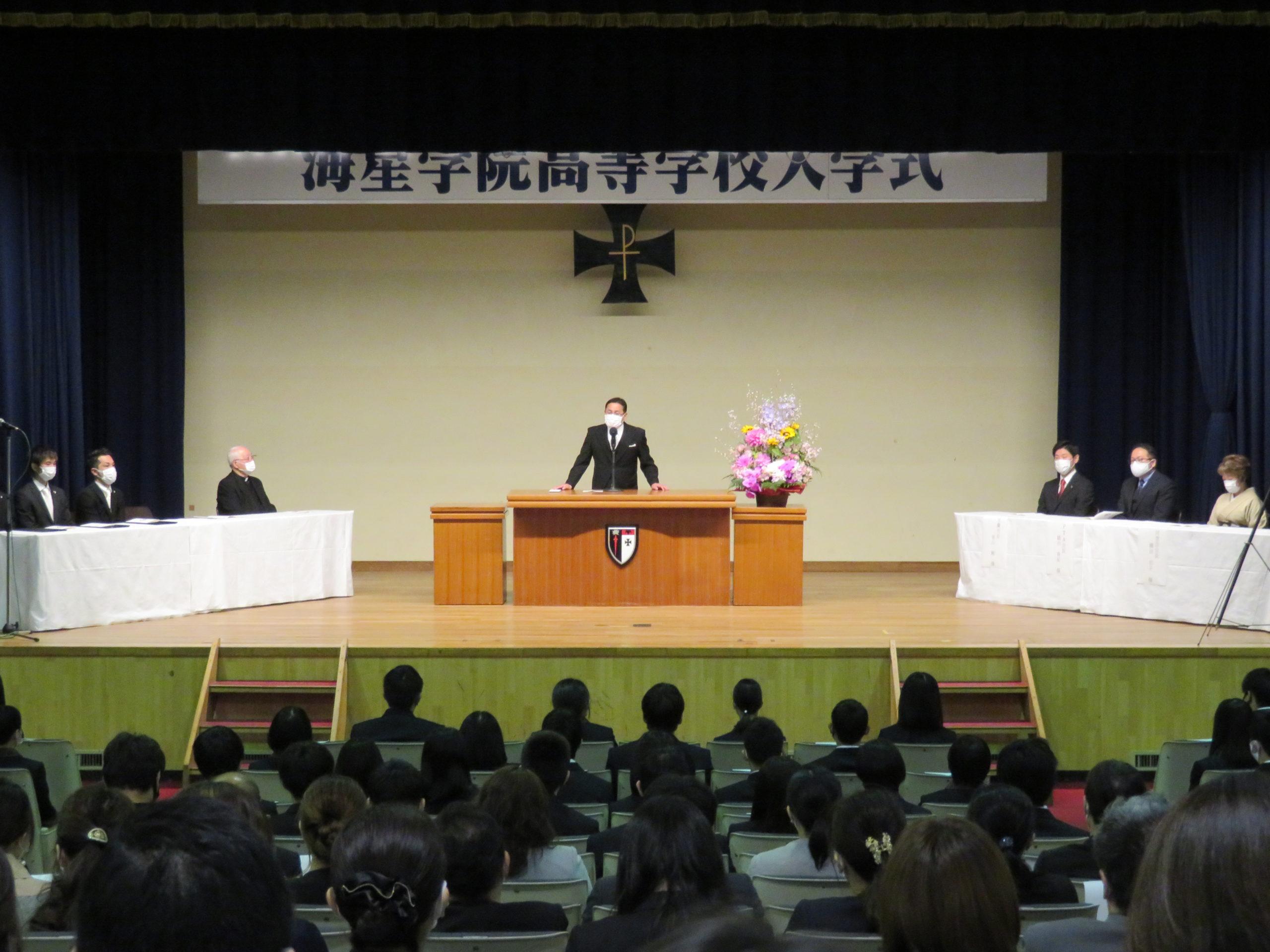 news2021_0410_nyugakusiki01